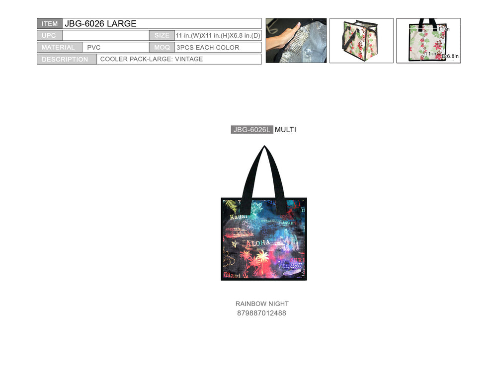 Large Cooler Bag - RAINBOW NIGHT - MULTI