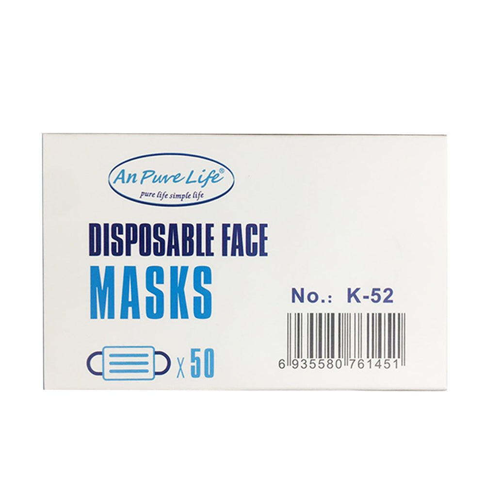 FACE MASK - 3 LAYER - 50PCS BOX