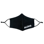 FACE MASK W/ ADJUSTABLE STRAP : ALOHA - 3, 4 SETS