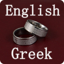 Load image into Gallery viewer, English and Greek Stainless Steel Ring