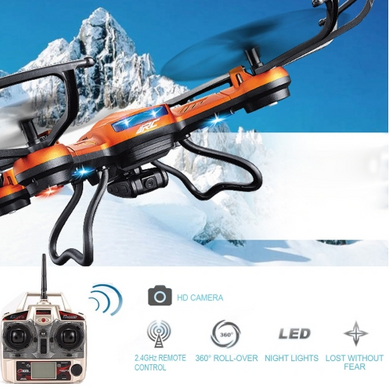 JJR/C H12C-5 6-axis Gyro 4-Channel 2.4GHz Radio Control Headless Mode Drones Quadcopter with LED Light & 5.0MP Camera