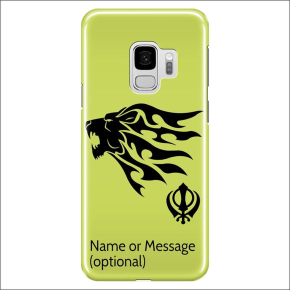 Samsung Galaxy S9 Case - Sikh Khanda Lion (Optional Name/Message) | In Touch Telecoms Ltd