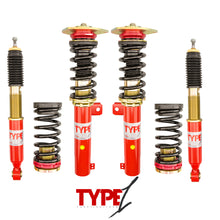Function and Form - Type 1 Coilovers - Audi A3 2005-2013