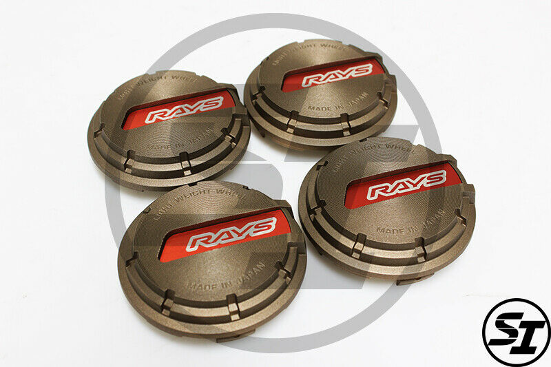 Rays Gramlights - GL Center Caps - For 57DR / 57CR - Bronze / Red - Set of 4