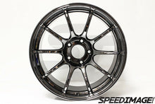 Advan - RSIII RS3 Wheels - 18x9.5 +45mm 5x120 - Black Chrome - Each Wheel
