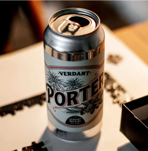 Verdant Traditional Porter 440ml (4.6%)