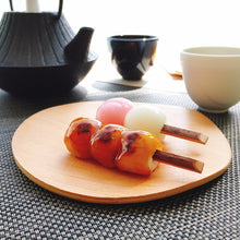 KAZE NO UTSUWA - Wood plate