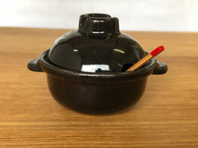 Baby Donabe (salt, pepper or spices container)