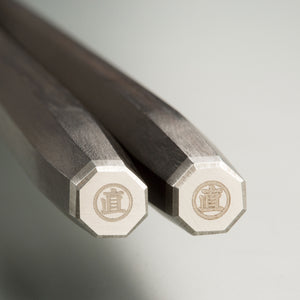 60G Chopsticks - Ebony