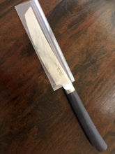 Shizu Steak Knife