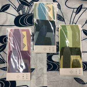 DAIDAIBUKURO Colorful Envelope Set