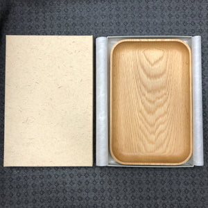 Multi Wooden Plate - Rectangle