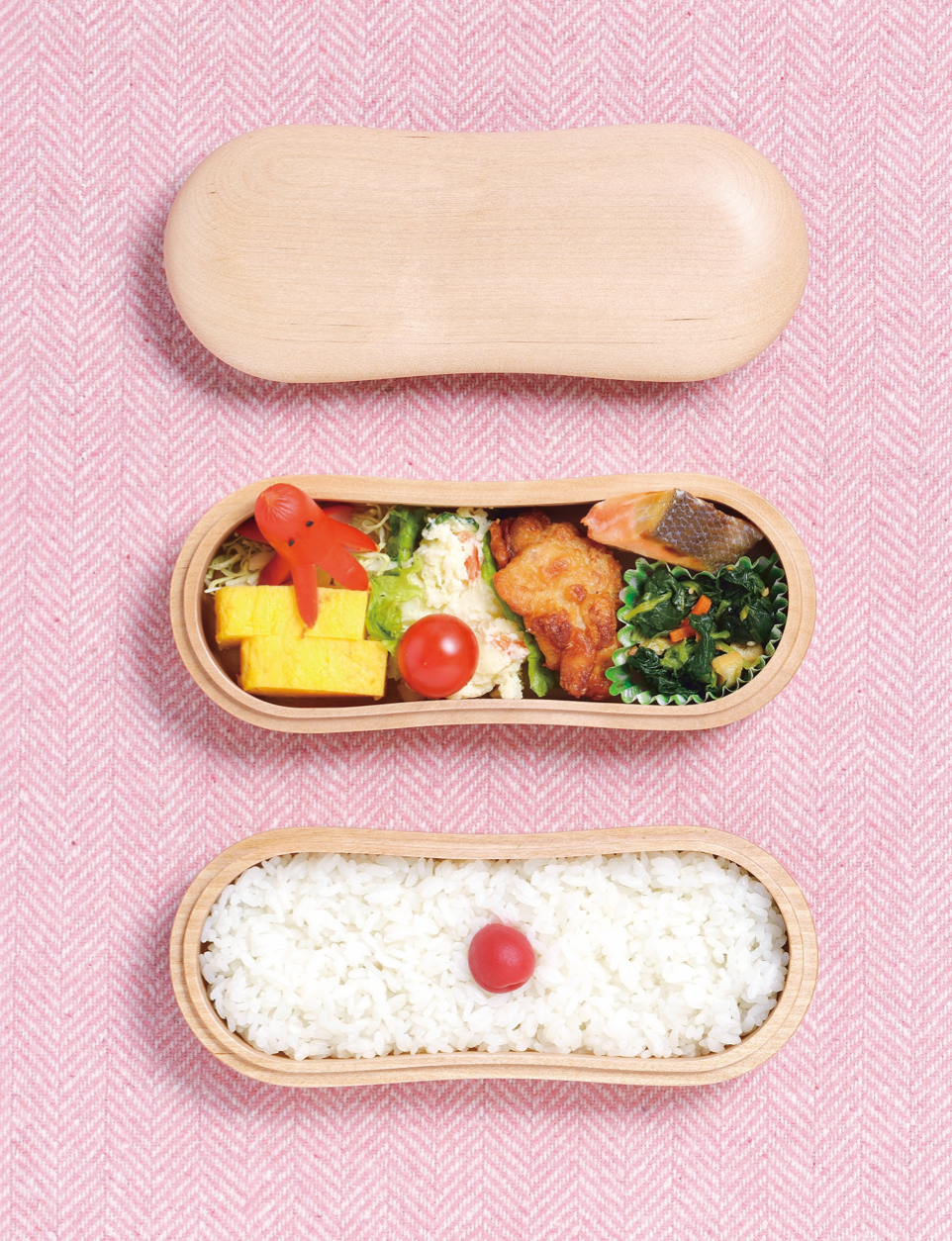 BENTO Box (Lunch Box)