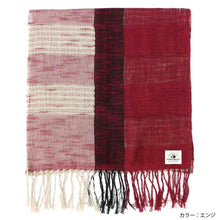 Tri Color Scarf
