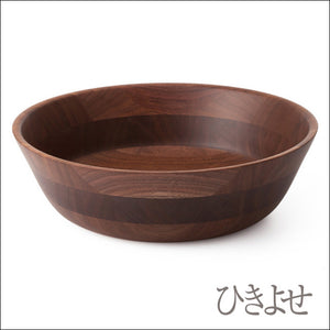 Hikiyose - Walnut wood Triple layer