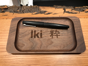 Black Walnut Cash Tray with IKI engraving