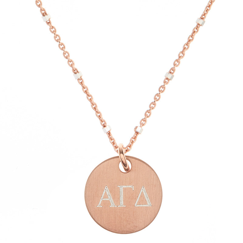 Rose Gold Greek Letters Necklace