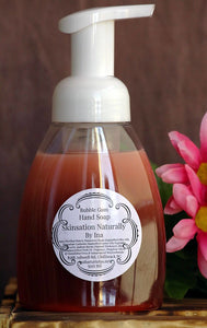 Foaming Hand Soap - Skinsation Naturally