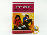 Amharic reading Book