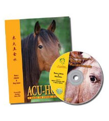 Intro to Equine Acupressure DVD