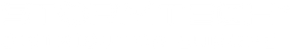 Stormtech Distributor Europe