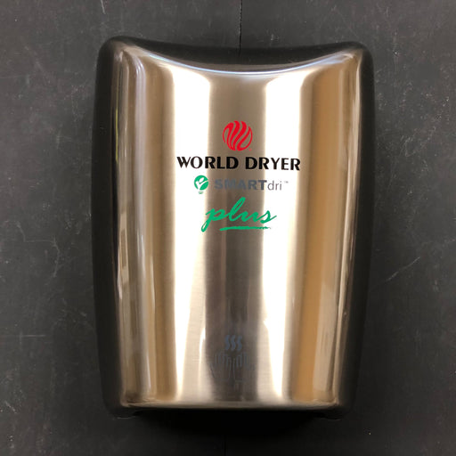 WORLD SMARTdri K4-971 COVER ASSEMBLY COMPLETE (Part # 20-K971)-Hand Dryer Parts-World Dryer-Allied Hand Dryer