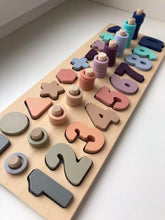Load image into Gallery viewer, Exclusive Montessori Counting Board: Numbers, Colours, Shapes and More! - Wood Wood Toys Canada's Favourite Montessori Toy Store