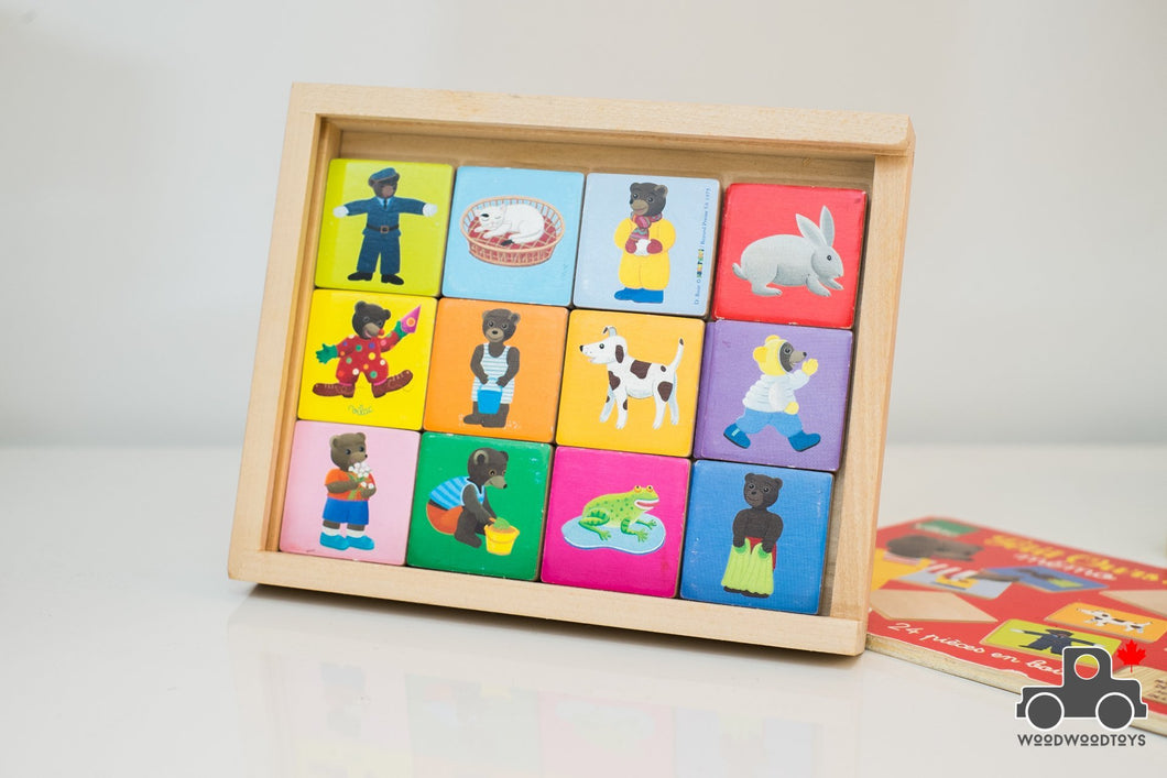 Vilac Mémo Petit Ours Brun - Wooden Memory Card Game - Wood Wood Toys Canada's Favourite Montessori Toy Store