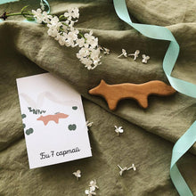 Load image into Gallery viewer, Wooden Fox Teether by Avdar - Wood Wood Toys Canada's Favourite Montessori Toy Store