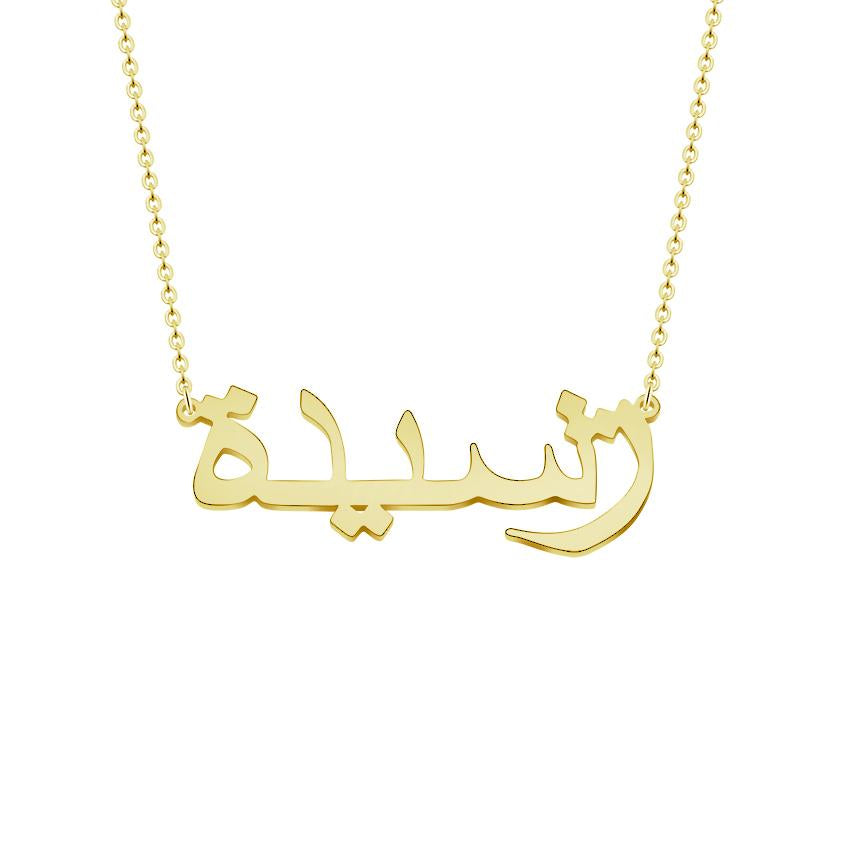 Customized Arabic Name Necklace Personalized Silver Gold Rose Pendants Choker Necklace Womenintothea-intothea