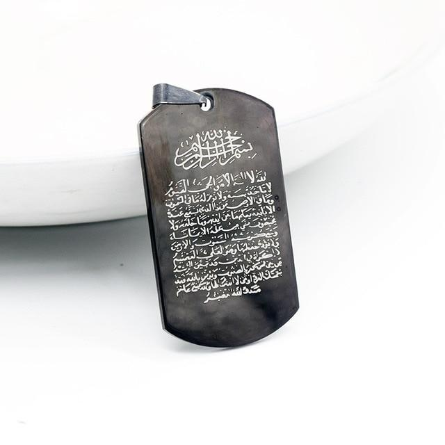 New 316 L stainless steel Silver Muslim Allah Ayatul Kursi pendant necklaceintothea-intothea