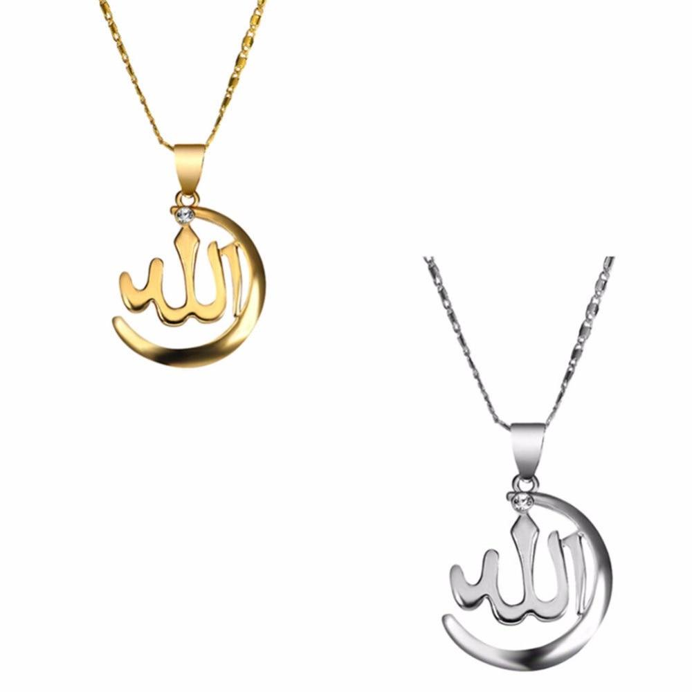 New Fashion Simple Muslim Islamic Religious Totem Allah Women Men Silver Chainintothea-intothea