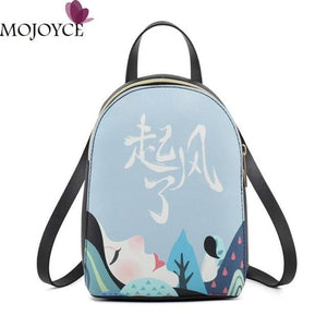 Stylish Girl Mini Shell Backpack Preppy Style Printing Backpacks Floral Print Schoolintothea-intothea