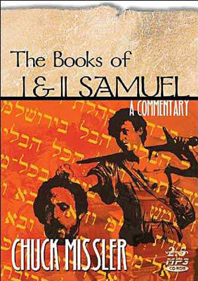 I & II Samuel: An Expositional Commentary