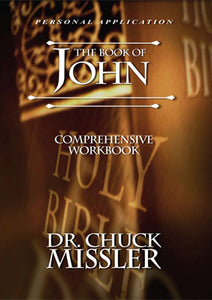 John: Commentary Workbook