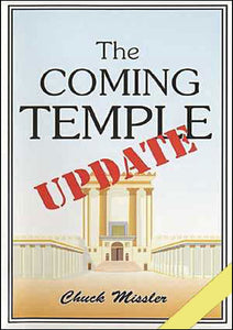 The Coming Temple Update