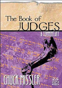 Judges: An Expositional Commentary