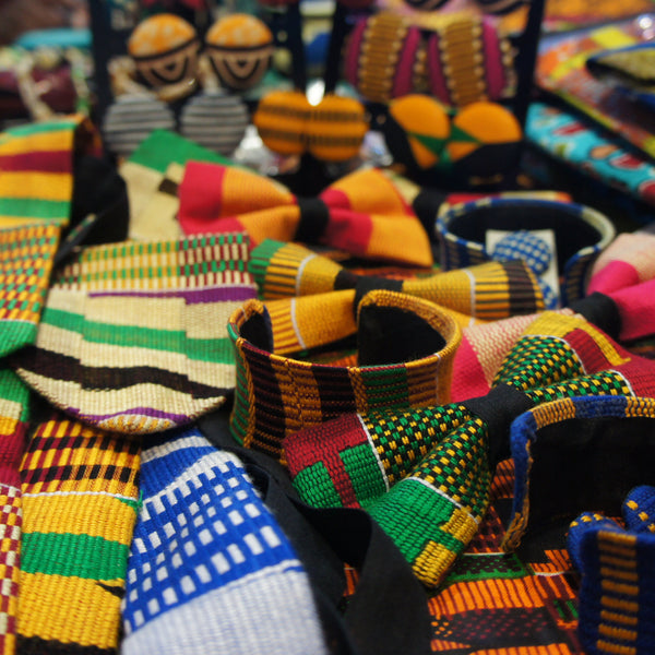 What is Kente?