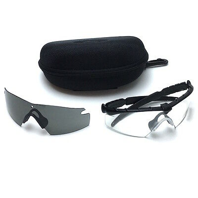 Oakley M Frame 2.0 Ballistic SI Sunglasses Kit - includes 2 lenses - Tactical Sports Gear