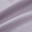 Montrose pillowcase, mauve grey, 100% cotton | URBANARA flannel bedding
