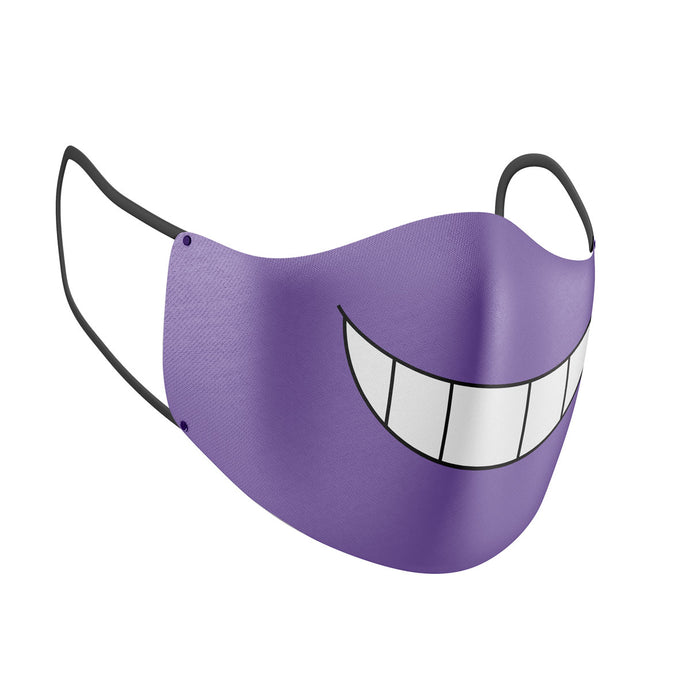 Purple Monster Adult Face Mask