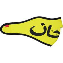 Load image into Gallery viewer, Arabic Logo Neoprene Facemask Lime Green