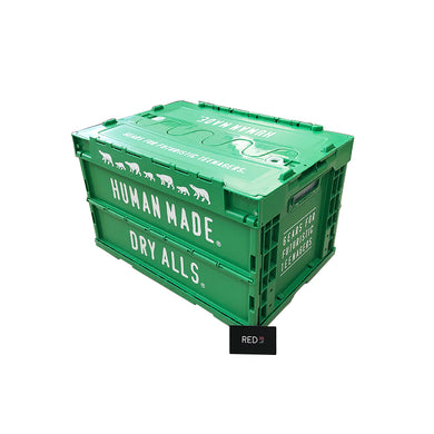 Human Made Container 50L Green
