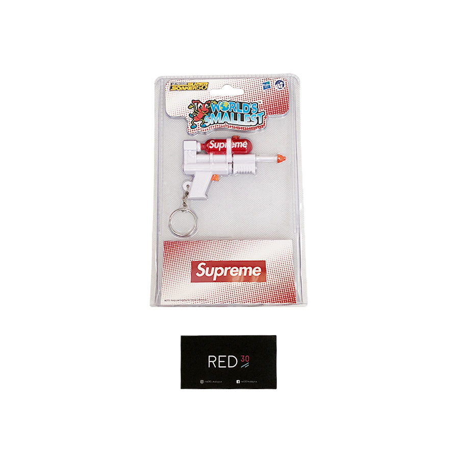 Supreme Super Soaker 50 Water Blaster Keychain White {SALE}
