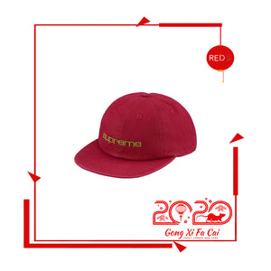 Supreme Compact Logo 6-Panel Red (CNY)