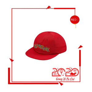 Supreme Stepped Arc 6-Panel Red (CNY)