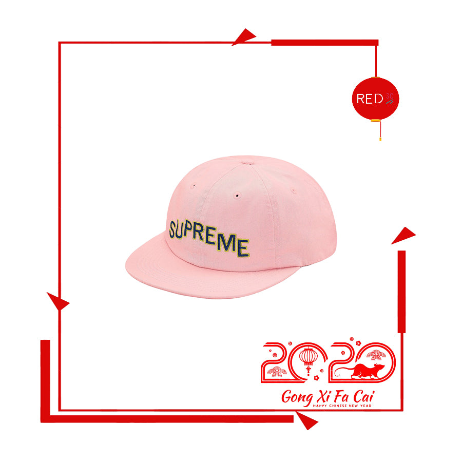 Supreme Stepped Arc 6-Panel Pink Cap (CNY)