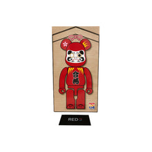 Load image into Gallery viewer, Medicom Toy Daruma 400% Bearbrick Red