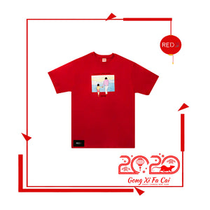 Supreme Heaven and Earth Tee Red (CNY)