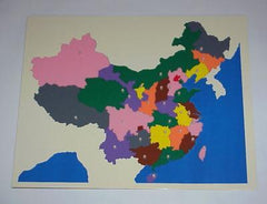 Puzzle Map of China